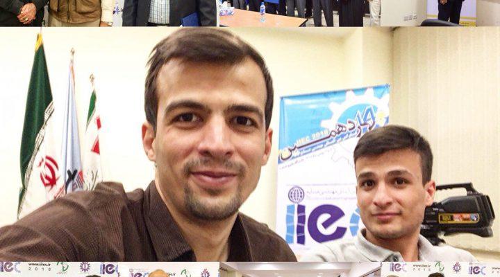 گردهمایی انجمن صنایع ایران