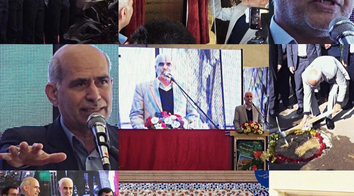 فیلمبرداری افتتاحیه مدارس صارمیه